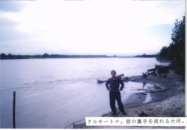 Ba001_013